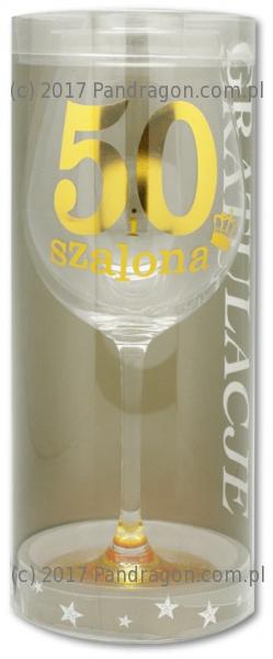 Kieliszek Wine Gold 51
