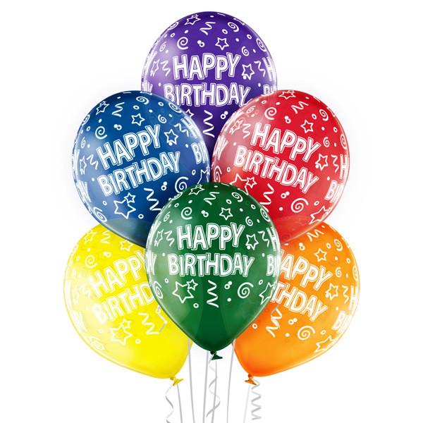 """Balony urodzinowe z napisem """"Happy Birthday"""" / 5000268"""
