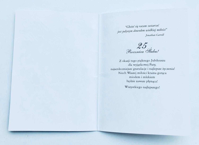 """Kartka na rocznicę ślubu """"1 Rocznica Ślubu"""" / HM-200-345"""