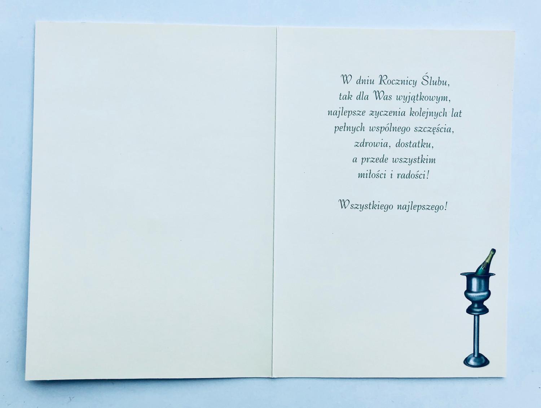 """Kartka na rocznicę ślubu """"Rocznica Ślubu"""" / HM-200-471"""