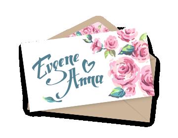 Zaproszenia i kartki