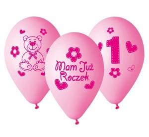 """Balony lateksowe cyfry i liczby - Balony urodzinowe na Roczek dla dziewczynki """"Moje 1 urodziny"""" / GB-MU1G"""