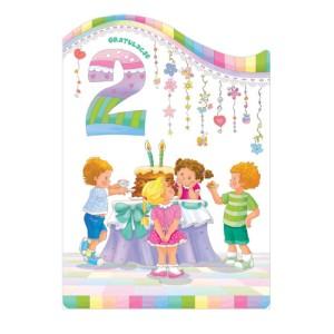"""Karnet urodzinowy """"2"""" DD1211"""
