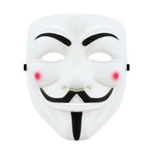 """Maska papierowa """"Anonymous"""""""