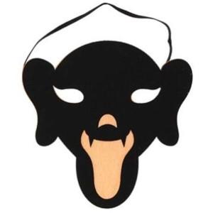 """Maski na Halloween - Maska miękka """"Potwór""""2"""
