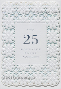 """Kartki na Rocznicę Ślubu - Kartka na rocznicę ślubu """"25 Rocznica Ślubu"""" / HM100-691"""