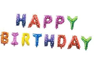 """Balony foliowe 16"""" napis """"Happy Birthday"""" 40cm, kolorowe"""