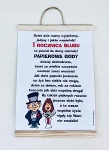 """Dyplomy - Dyplom """"1 Rocznica Ślubu"""""""