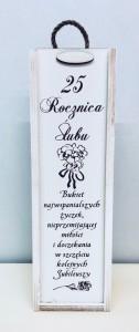 """Skrzynki na wino - Skrzynka zdobiona """"25 Rocznica Ślubu"""""""