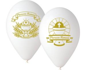 """Balony komunijne - Balony Komunijne lateksowe Premium """"Pierwsza Komunia"""""""