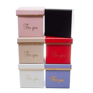 """Pudełka na prezenty - Pudełeczko prezentowe z napisem """"For You"""", mix wzorów / 7.5x7.5x8 cm"""