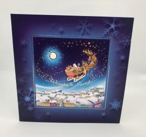 Kartki Świąteczne - Kartka świąteczna na Boże Narodzenie / CH-1511