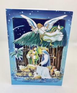 Kartki Świąteczne - Kartka świąteczna na Boże Narodzenie / CH-1608