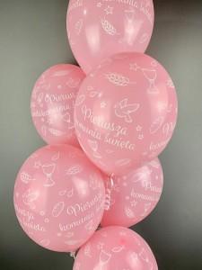Balony komunijne - Balony Komunijne lateksowe na I Komunię Świętą, różowe